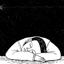 Membuai Mimpi